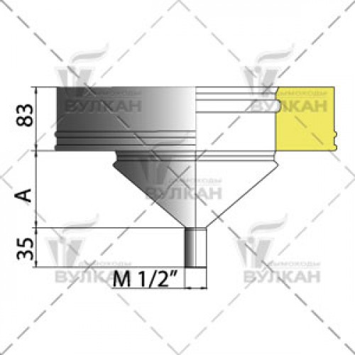Конденсатосборник с изоляцией DCHн 100 мм
