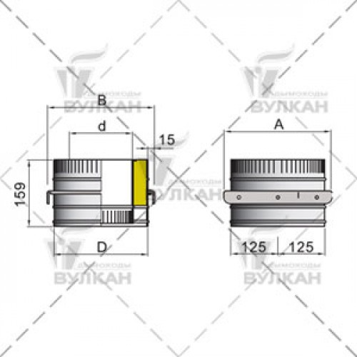 Опора с изоляцией DOH 250 мм
